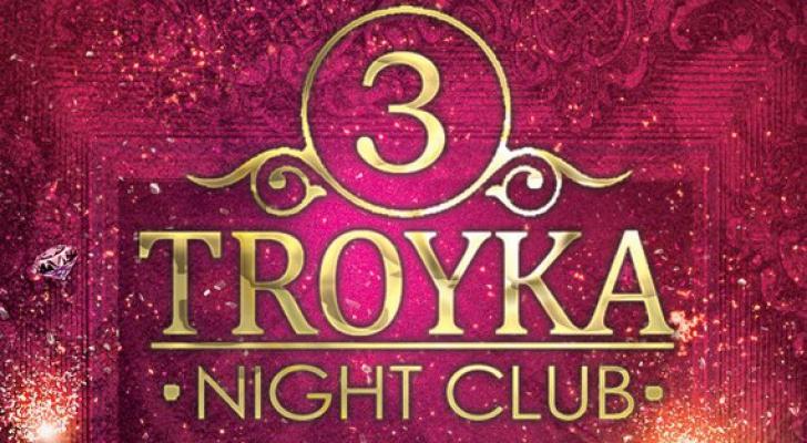 Клуб видное ночной город игра денежный поток клуб москва