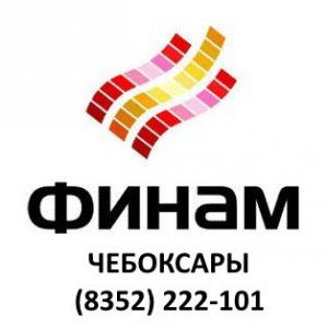 Форекс компании в чебоксарах forexnonstop.ru/knigi