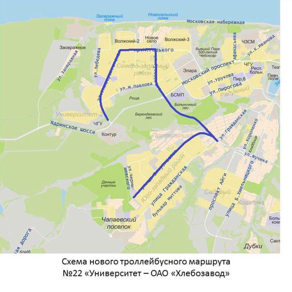 Чебоксары схема движения троллейбуса 21
