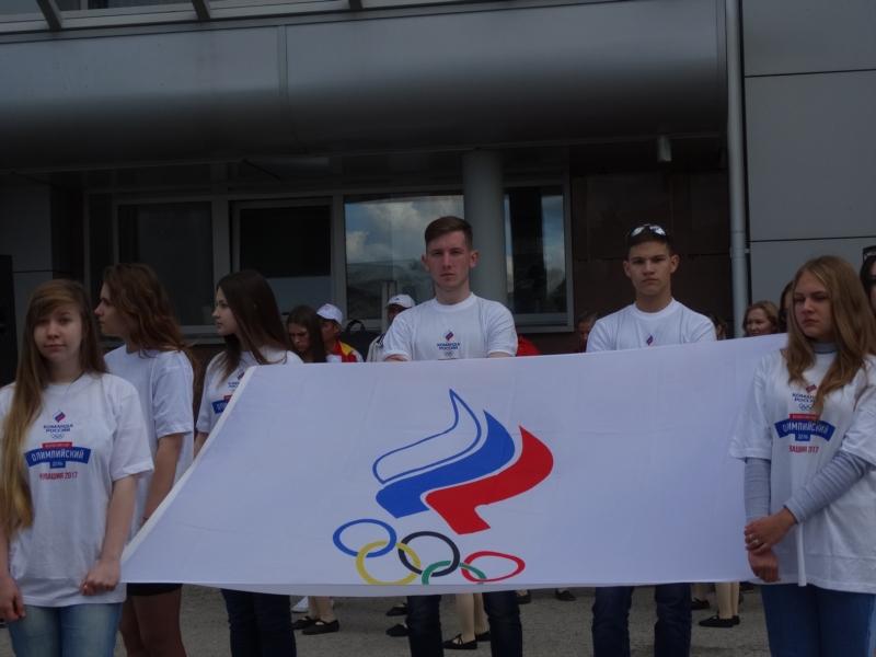 В РФ отмечают Всероссийский олимпийский день