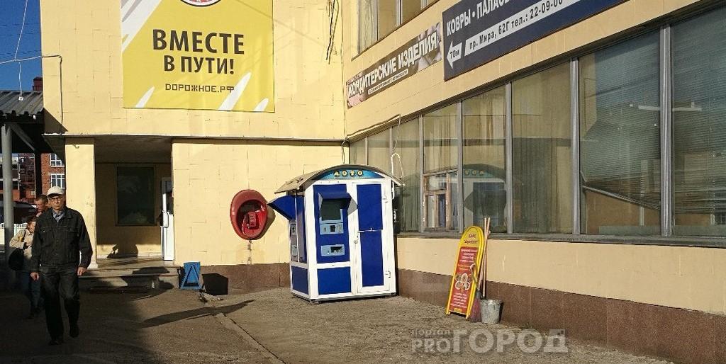Игровые автоматы наказание чебоксары игровые автоматы клубнички для галакси s 9001