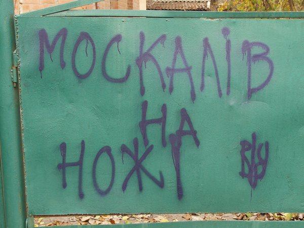 Кучма рассказал, как главарь боевиков Захарченко чуть не сорвал переговоры в Минске - Цензор.НЕТ 2684
