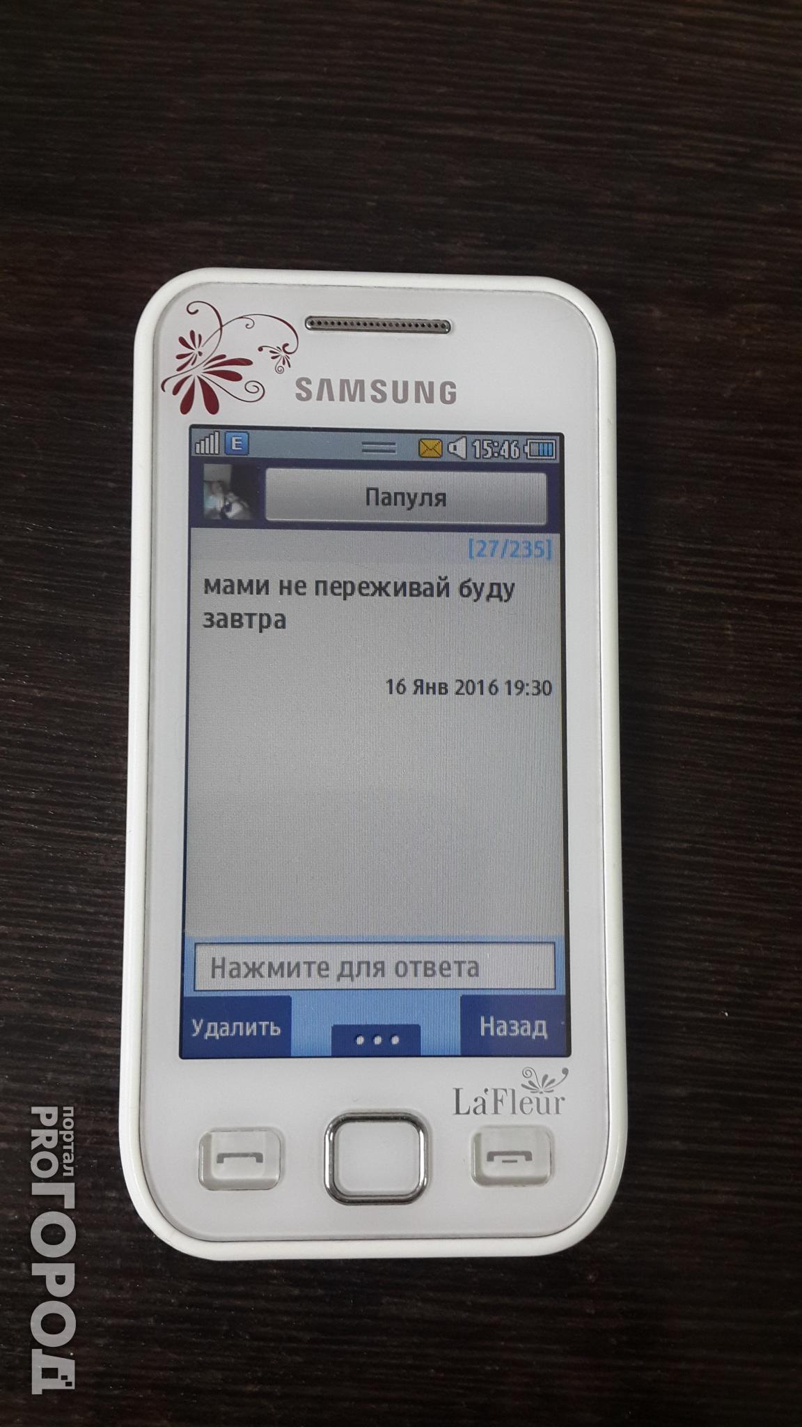как сделать чтобы не приходили смс на телефон с сайта знакомств