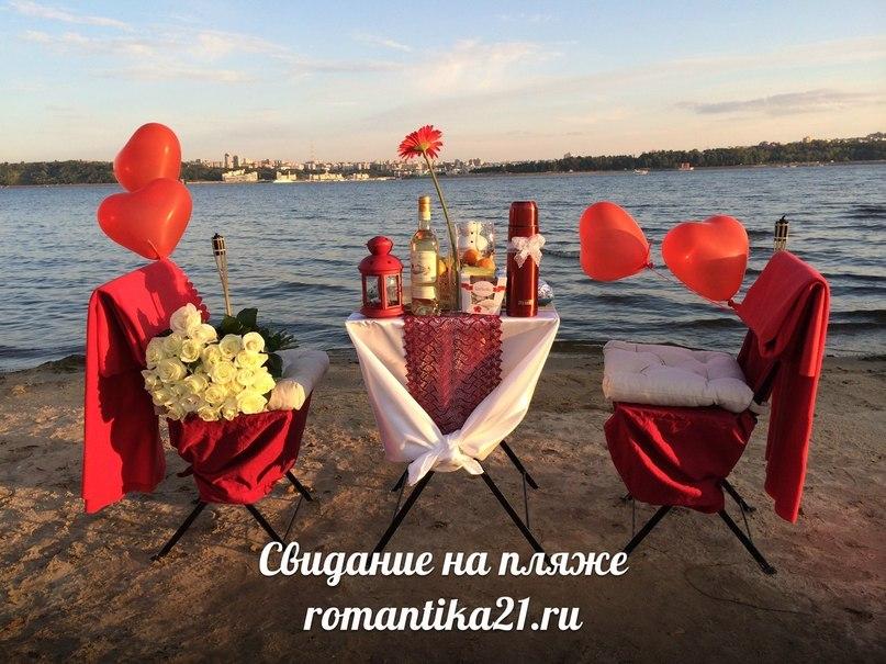 Картинки на телефон природа романтическая