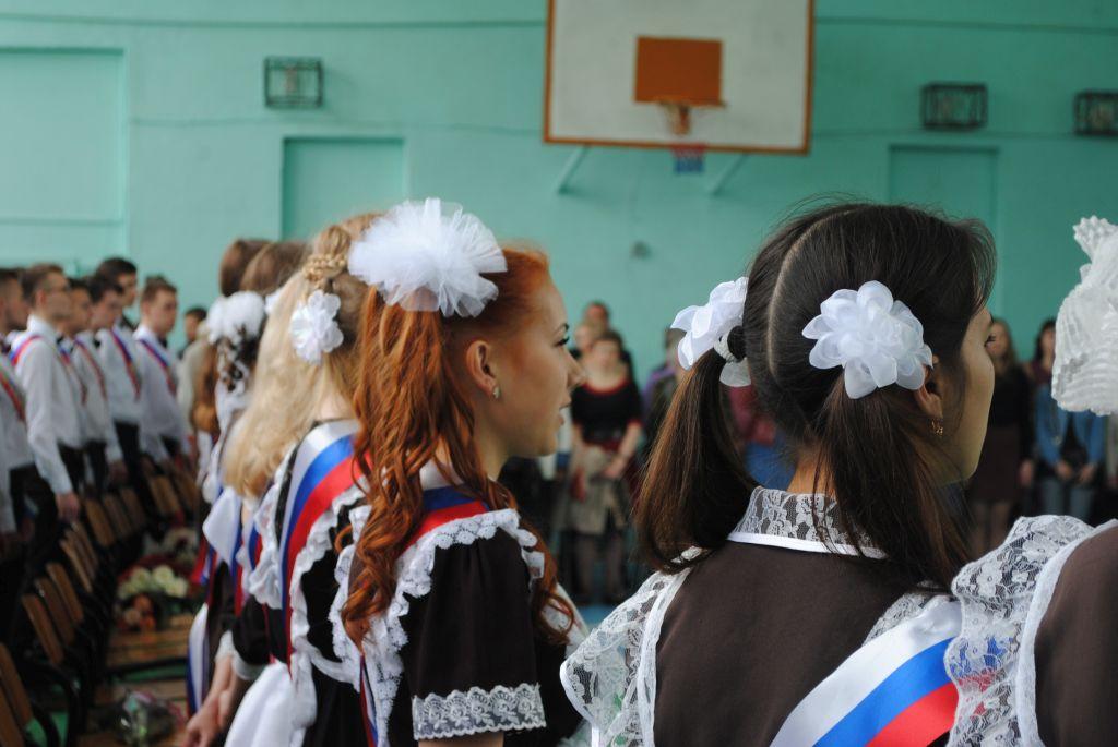 Досуг девочки чебоксары фото 561-632