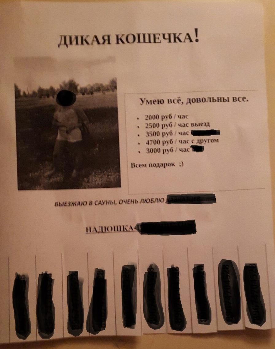 Проститутки за за 40 лет чебоксары 29 фотография