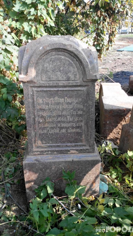 Купить надгробие в новочебоксарске надгробие с элементами креста