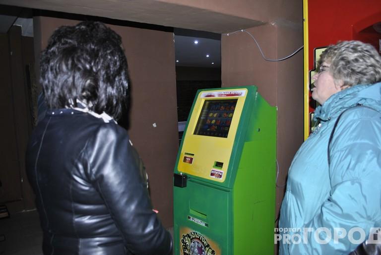 Игровые автоматы круглосуточные где работают в 2016 году в чебоксарах игровые автоматы элен казино играть бесплатно