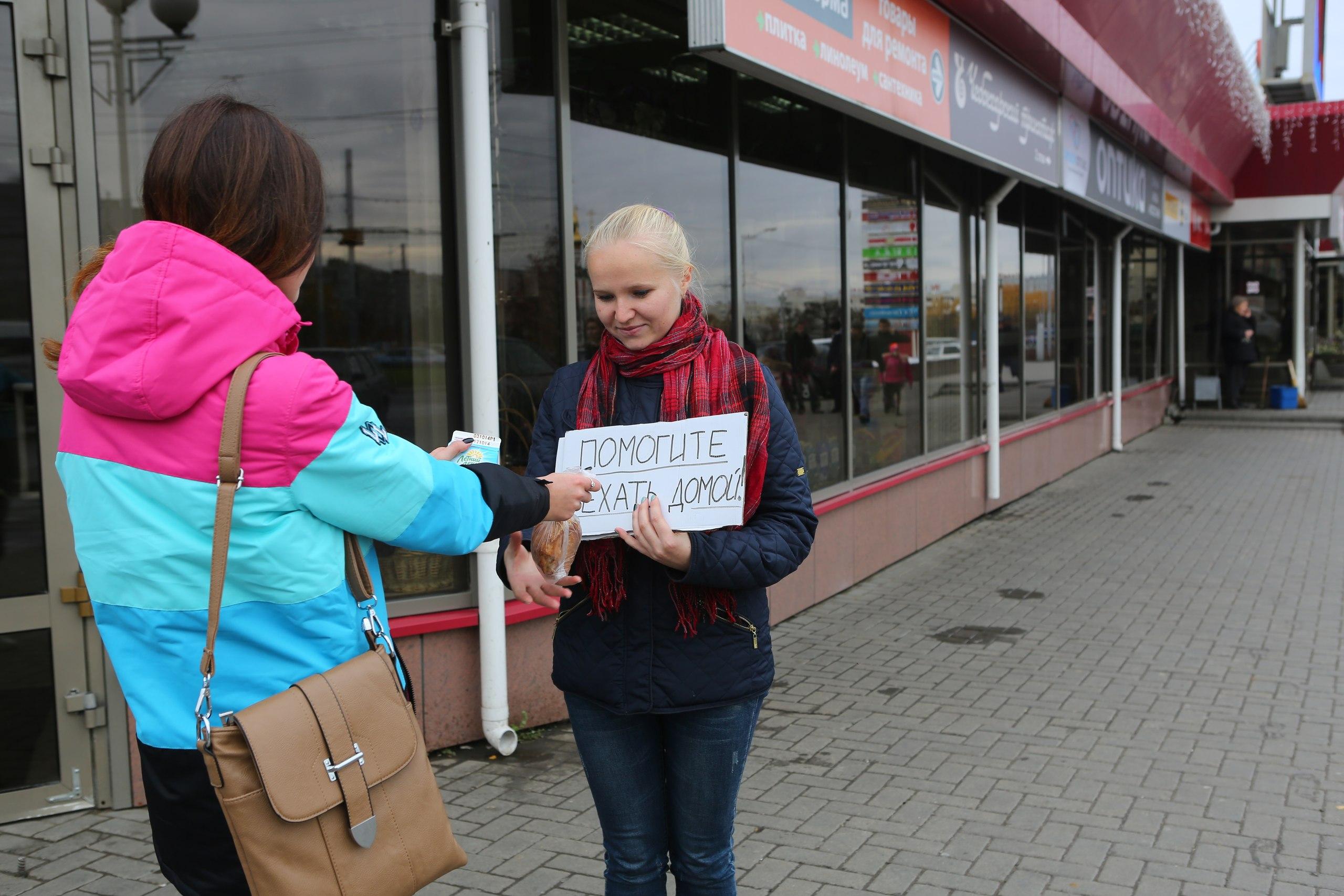 Снять узбечку в москве дешево 9 фотография