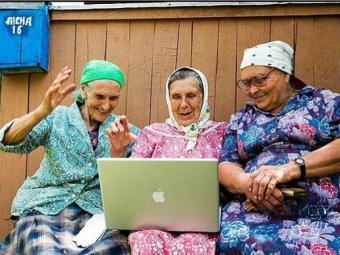 babushki-i-internet.jpg