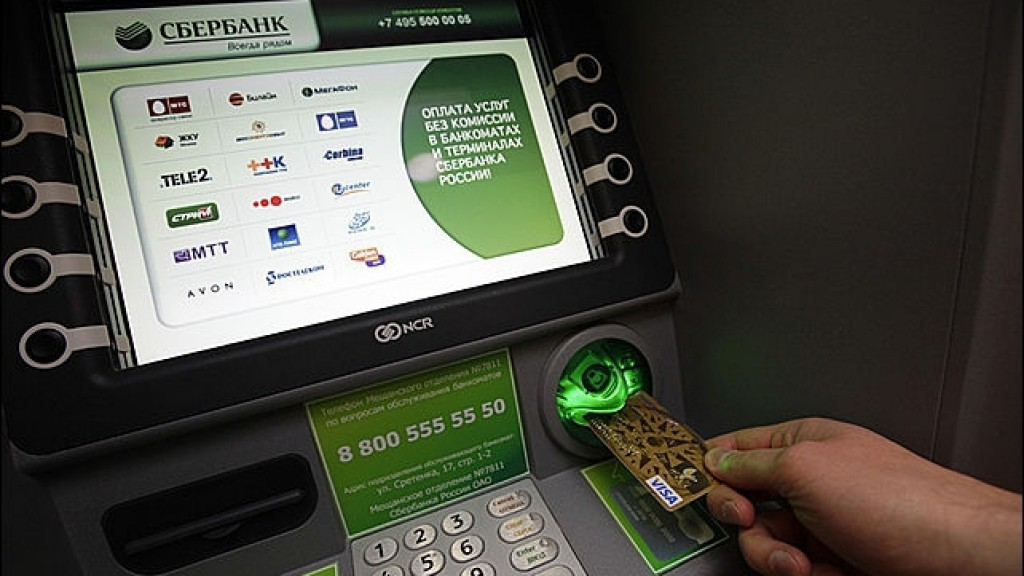 обмен валюты чебоксары