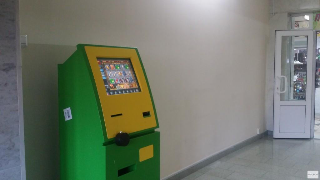 Игровые автоматы в городе чебоксары казино всегда в выигрыше 5 прохождение