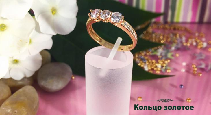 9501e40db2ea Пятница – самый выгодный день для покупки золотых украшений в «Волга ...