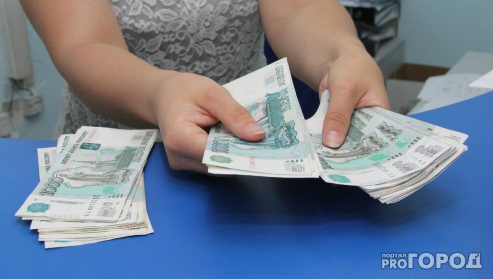 В Чебоксарах инвалиды-чернобыльцы получат денежные выплаты