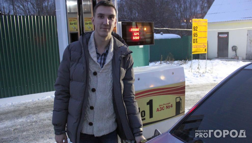 В конкурсе на выигрыш 100 литров бензина стало на 11 участников больше