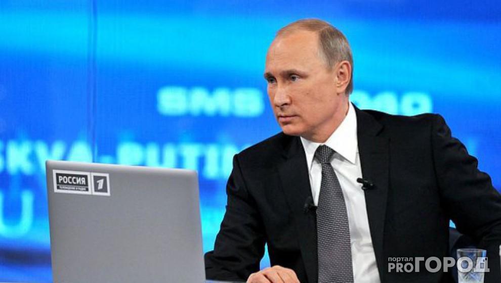 Прямая линия с Владимиром Путиным: онлайн-трансляция