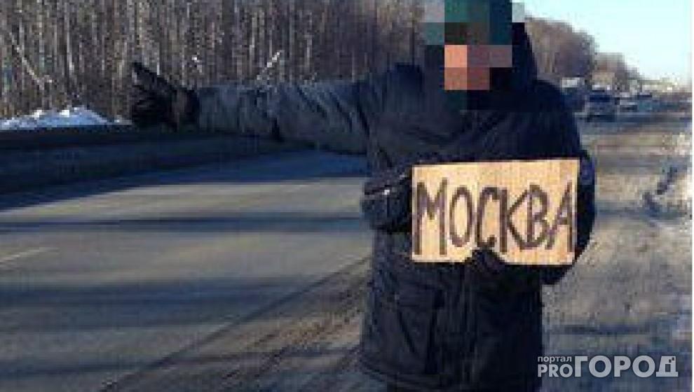 Автостопщик из Чебоксар отлучился по нужде и остался без вещей