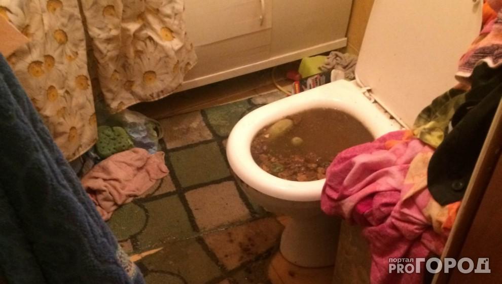 прорвало канализацию в квартире
