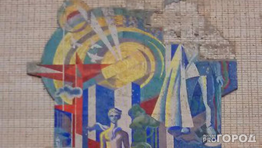 Вопрос-ответ: «Кто должен восстановить мозаику в честь Дня Победы на жилом доме?»