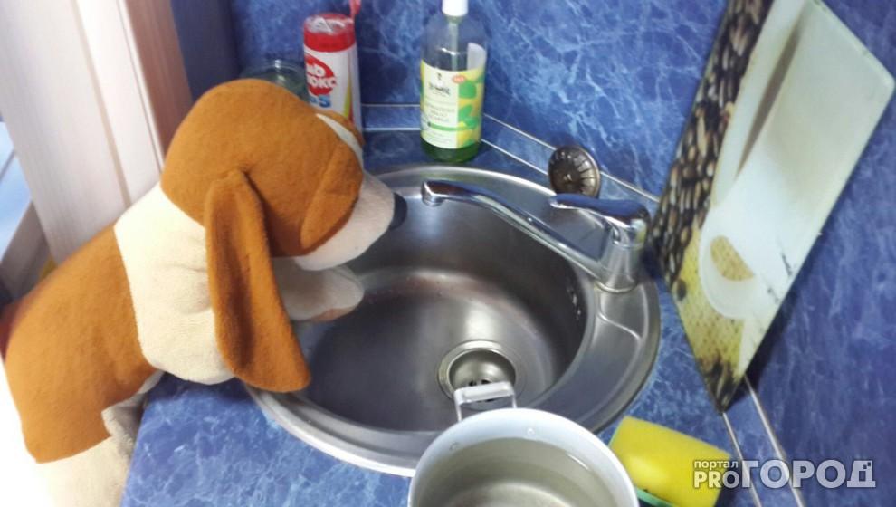 В Новочебоксарске изменили сроки отключения горячей воды
