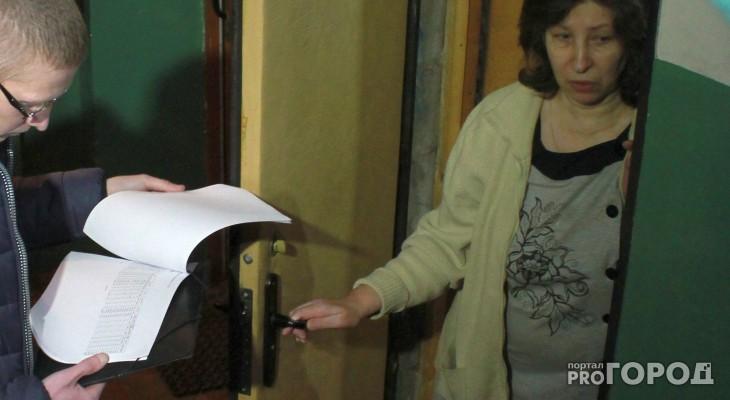 В Чебоксарах чиновники продолжают ходить по домам в поисках нелегальных квартиросъемщиков