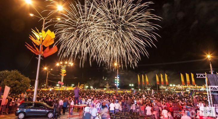 день города 2016 фото чебоксары
