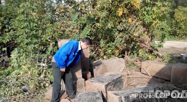 В Чебоксарах определили дальнейшую судьбу раскопанных старинных надгробий