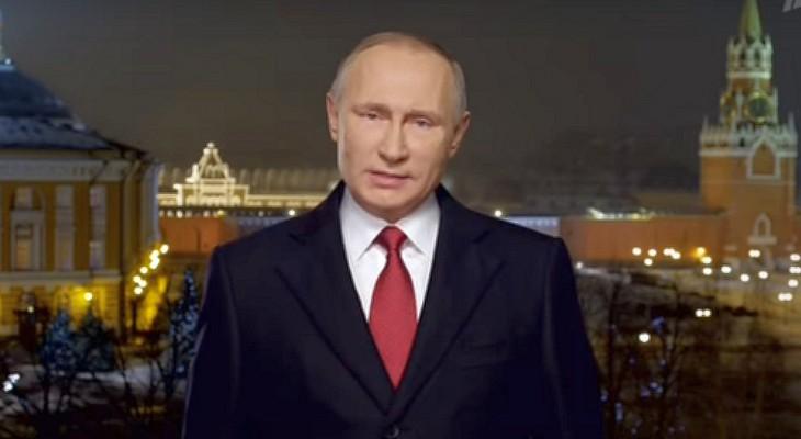 Поздравление президента лукашенко с новым годом 2017 фото 793