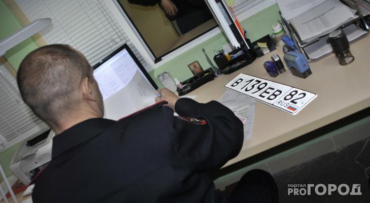 В Чувашии начали выдавать автомобильные номера 82 региона