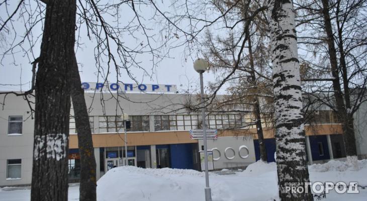 Аэропорт в Чебоксарах модернизируют до международного уровня