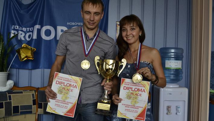Чебоксарские танцоры выиграли Интернациональный чемпионат по Бразильскому Зуку