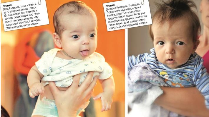 Почему в Чувашии дети болеют остеопетрозом?