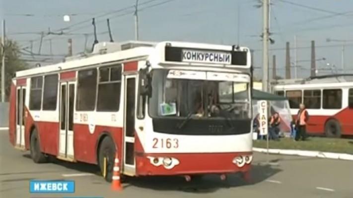 Водитель троллейбуса из Чебоксар попал в тройку лучших по России