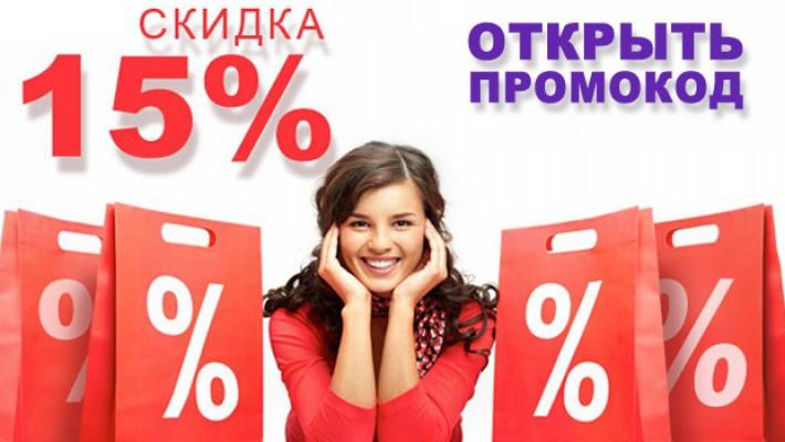 Как сэкономить на виртуальных покупках?