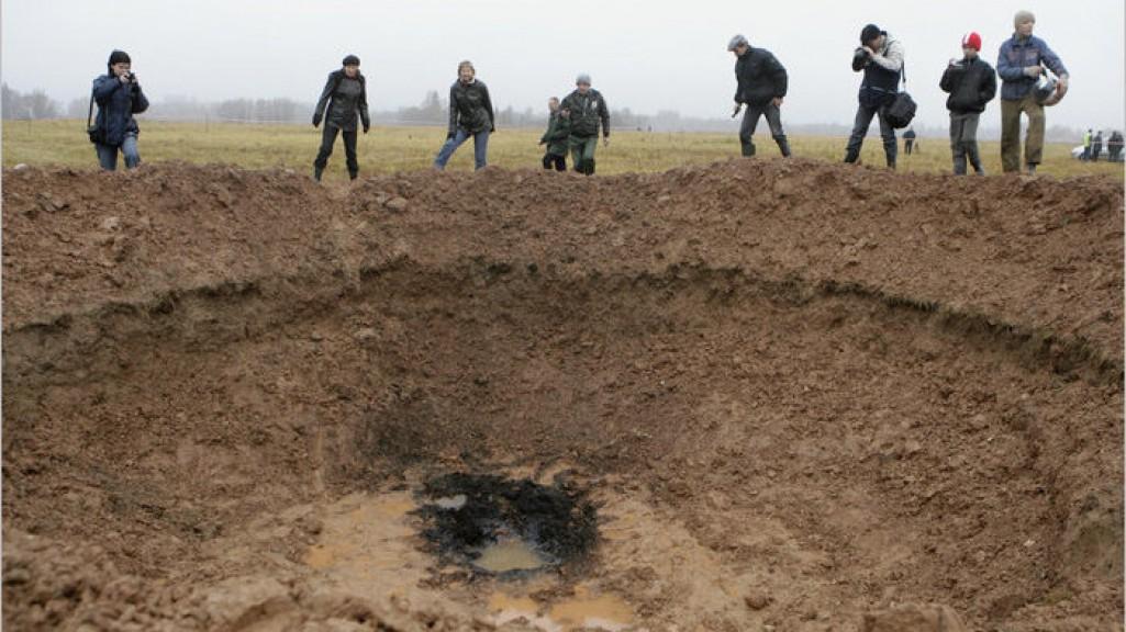 Ученый Чувашии обнаружил в Заволжье метеоритные кратеры