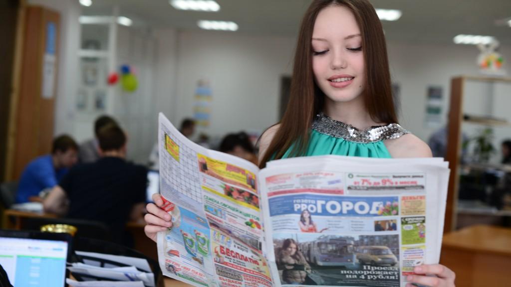 Смотреть газета я он ищет ее