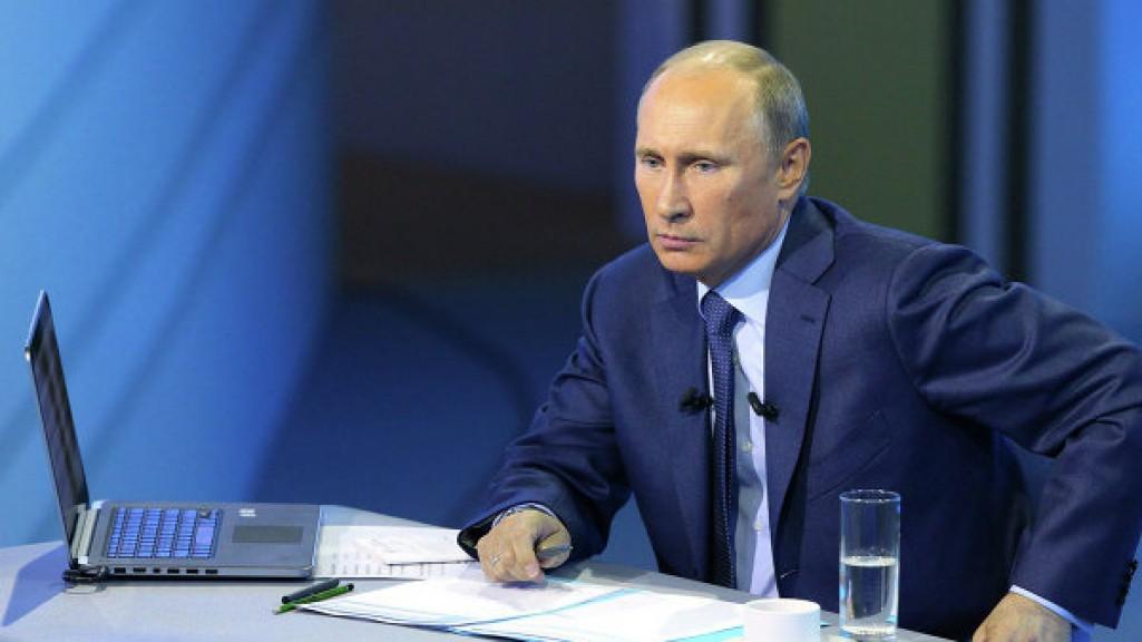 Прямая трансляция: Путин в прямом эфире общается с народом
