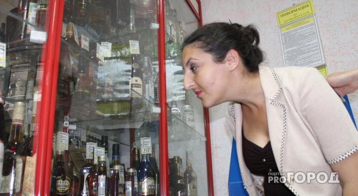 Бутылка водки подорожает сразу на 30 рублей