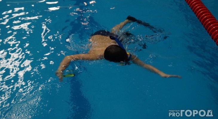 В Чебоксарах школьники могут бесплатно посещать бассейн