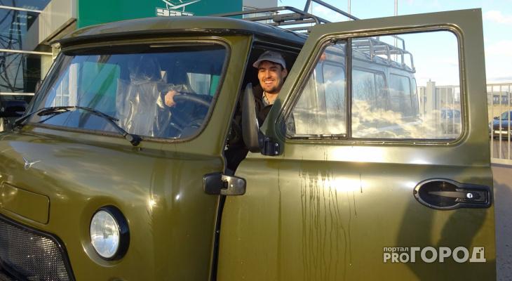 В Чебоксарах немец купил УАЗ и на нем отправится в Германию