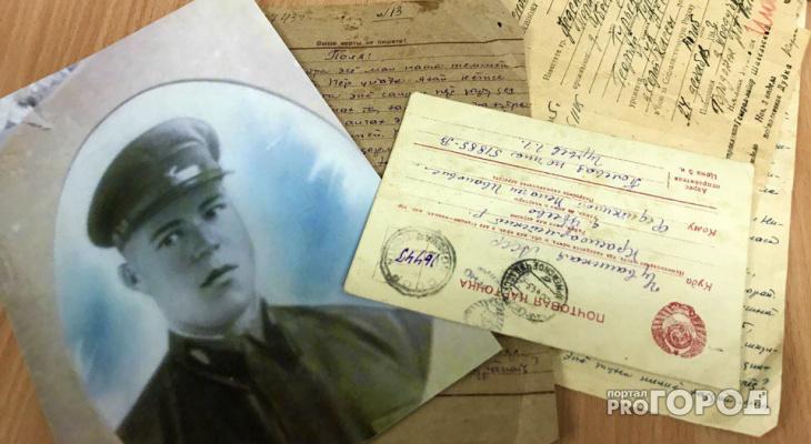 Солдаты из Чувашии во время войны слали домой рисунки и сахар