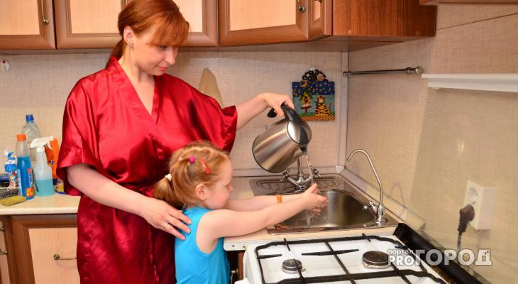 В Новочебоксарске на два дня отключат горячую воду