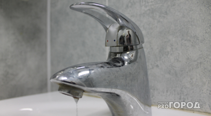 В Новочебоксарске на три дня отключат горячую воду