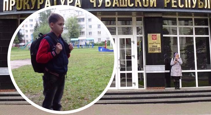 История чебоксарского пятиклассника заинтересовала прокуроров