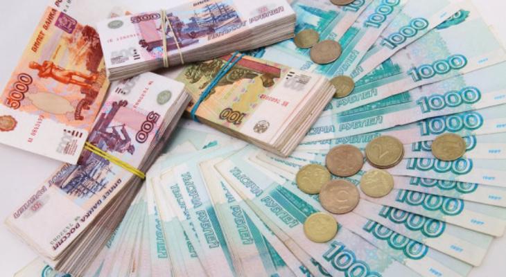 Деньги до 100 тысяч рублей