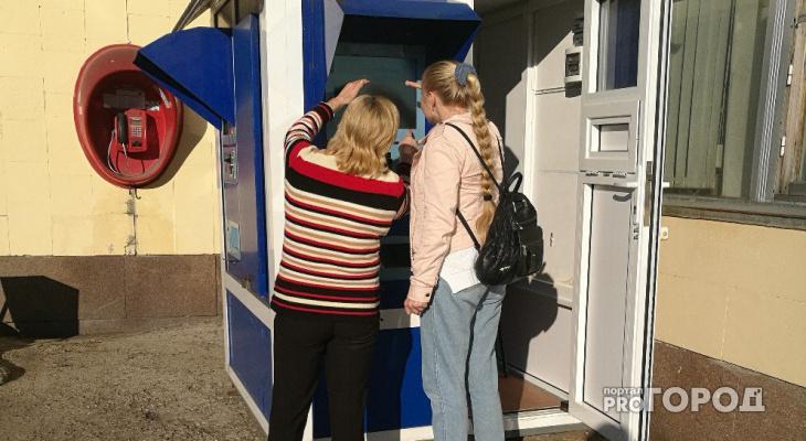 Игровые автоматы чебоксарах игровые автоматы горящие сливы