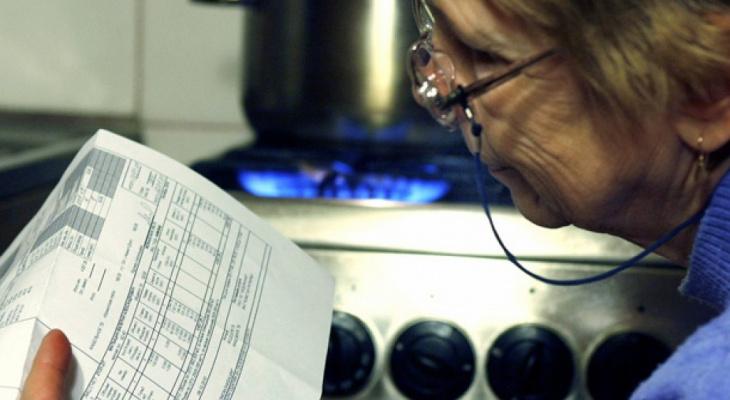 В Чувашии утвердили размер увеличения квартплаты