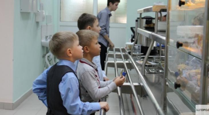 В Чебоксарах хотят поднять цены на школьные обеды
