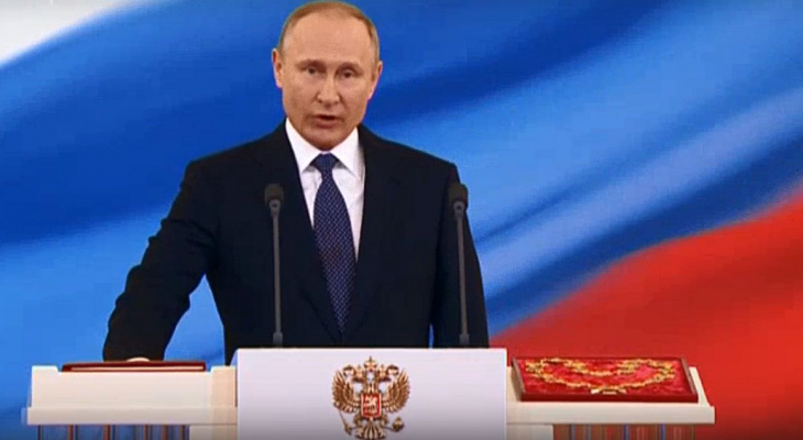 Прямая трансляция инаугурации Владимира Путина