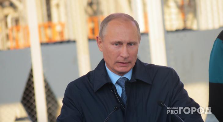 Путин одобрил разделение Минобрнауки на два министерства
